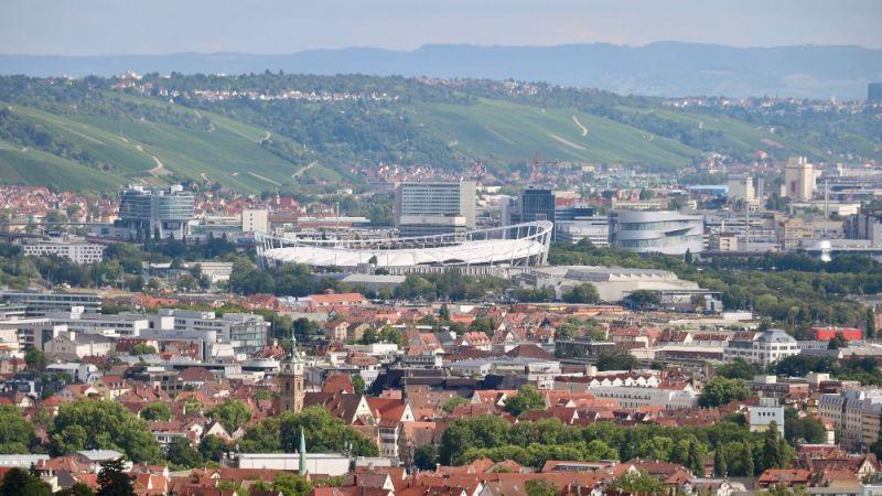 Das Stadtquartier Neckarpark im Panorama.